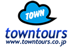 TOWNTOURS WEBサイト